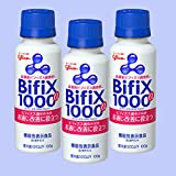 グリコ乳業 高濃度ビフィズス菌飲料 Bifix1000 100g×12本 「クール便でお届けします!」