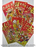 Chinese Red Envelope for Happy New Year (with gold embossing size: 3.5