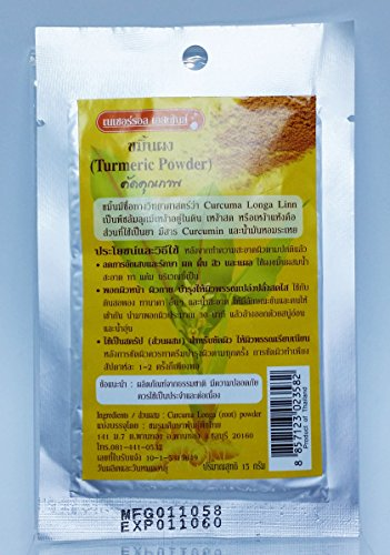 Organic Herbal Turmeric Powder Natural Essences Net Weight 15g X 6 Packs (X Pen Pro Vaporizer compare prices)