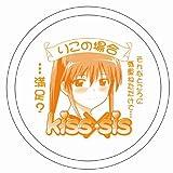 kiss×sis マグカップ A (りこ)
