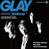 Snow Flake-GLAY