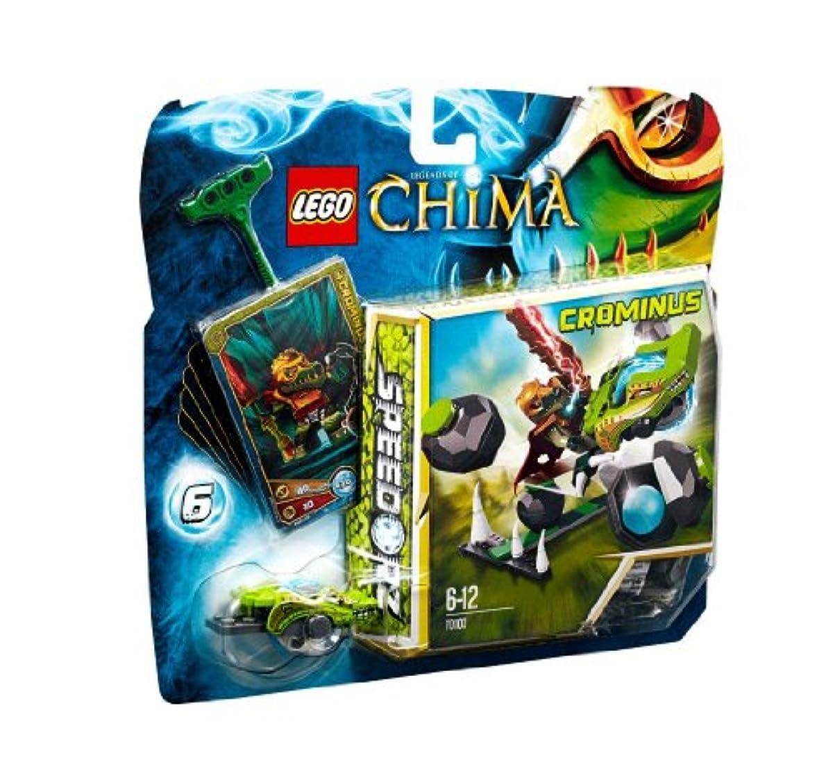 [해외] 레고 (LEGO) 찌마 볼다볼링 70103 (2013-03-01)