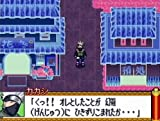 NARUTO-ナルト- RPG2 千鳥VS螺旋丸(特典無し)