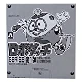 ロボダッチ コレクション シリーズ第一弾 12個入BOX