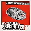 John Carpenter - Assault On Precinct 13 - Vinyl Record Import 2013