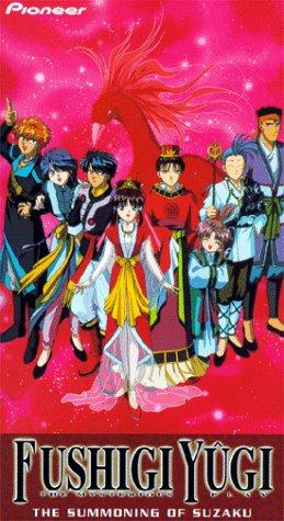 Fushigi Yugi - The Mysterious Play - Summoning of Suzaku (Vol. 8) [VHS]