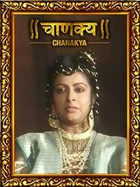 Amazon.com: Chanakya: Season 5 - Episode 41 to 47