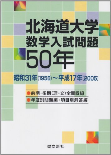 �̳�ƻ��ؿ�����������50ǯ������31ǯ(1956)~ʿ��17ǯ(2005)