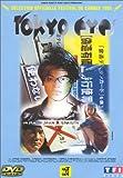 echange, troc Tokyo Eyes