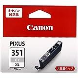 Canon キヤノン 純正 インクカートリッジ BCI-351 グレー 大容量タイプ BCI-351XLGY