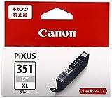 Canon 純正 インクカートリッジ BCI-351 グレー 大容量タイプ BCI-351XLGY