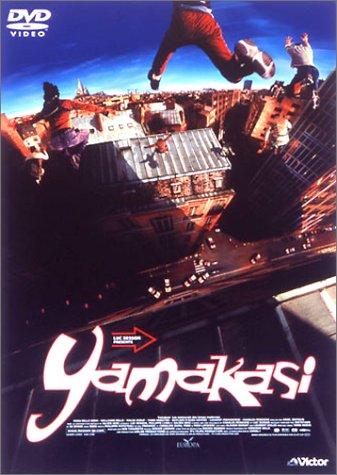 YAMAKASHI