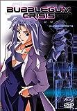 Bubblegum Crisis - Tokyo 2040 - Vol. 4 [1999] [DVD]