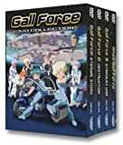 echange, troc Gall Force Collection [Import USA Zone 1]