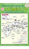 2016年春版 トヨタ(TOYOTA) トヨタ純正カーナビ用 DVD地図更新ソフト 全国版 08664-0AL18