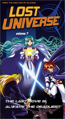Lost Universe 7 [VHS] [Import]