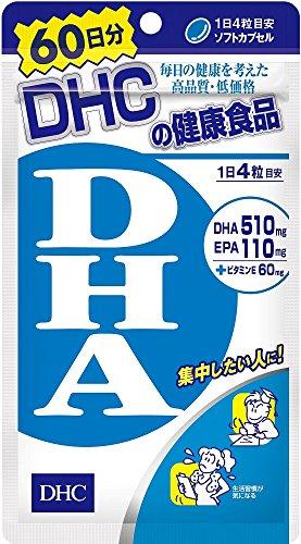 DHC 60日DHA 240粒(121.2g) -