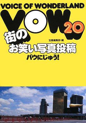 VOW20