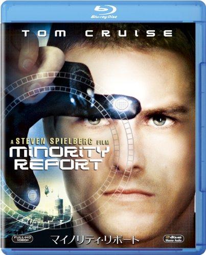 マイノリティ・リポート 2枚組ブルーレイ&DVD&デジタルコピー (初回生産限定) [Blu-ray]