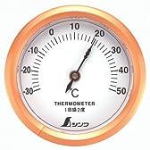シンワ測定 温度計 S-3 丸型 6.5cm 72667