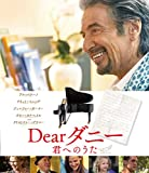 DearSの画像