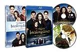 ブレイキング・ドーンPart2/トワイライト・サーガ『ブレイキング・ドーンPart1/トワイライト・サーガ Extended Edition』付Blu-ray2枚組期間限定セット(完全初回限定生産)