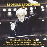 「ストコフスキー&クーベリック1952年ステレオ録音集」ヤコブ・アヴシャロモフ:THE TAKING OF T'UNG KUAN、2チャイコフスキー:交響曲第5番,3スメタナ:交響詩「我が祖国」よりタボール
