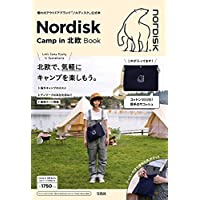 Nordisk 表紙画像