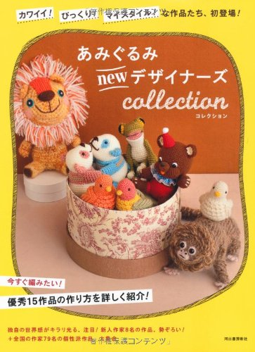 ���ߤ����new�ǥ����ʡ���collection---���磻���� �Ӥä��ꡪ �ޥ��������롪�ʺ��ʤ��������о졪