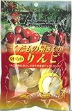 くだもの屋さんのリンゴ 100g (5入り)