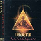 From the Sun the Rain the Wind by Mahavatar (2006-10-25)