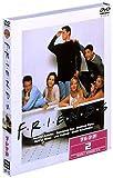 フレンズ I 〈ファースト・シーズン〉 DVD セット2 [DVD]