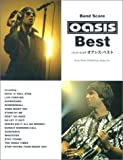 img - for Band Score Oasis Best (Japanese) book / textbook / text book