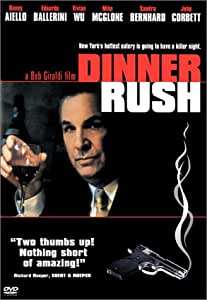 Dinner Rush (Widescreen/Full Screen) [Import]