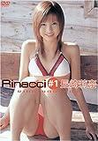 Rinacci #1 [DVD]
