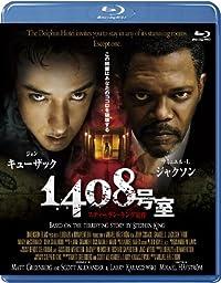 1408号室 [Blu-ray]