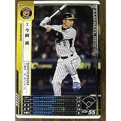 BBH2009 白カード 今岡 誠(阪神)
