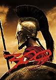 300 <スリーハンドレッド>(初回生産限定スペシャル・パッケージ) [DVD]