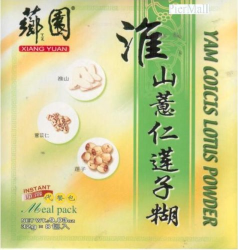 Sweet Garden - Yam Coicis Lotus Powder - Instant Breakfast Meal Mix (8 Packets) - 9.03 Oz