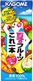 カゴメ 夏のフルーツこれ一本 トロピカルフルーツMix 200m×24本