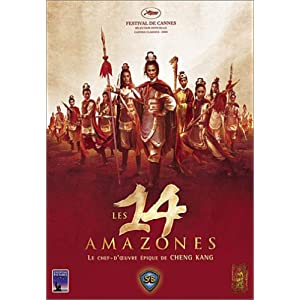 Les 14 Amazones - Edition Collector 2 DVD [Édition Collector]