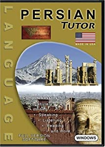 Persian Tutor (Jewel Case)