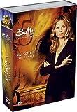 echange, troc Buffy contre les vampires - Intégrale Saison 5 - Coffret 6 DVD