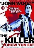 The Killer packshot