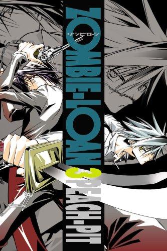 ZOMBIE-LOAN 3巻(英語版)