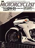 別冊 MOTORCYCLIST (モーターサイクリスト) 2008年 05月号 [雑誌]