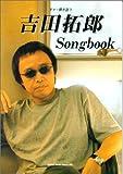 ギター弾き語り 吉田拓郎ソングブック