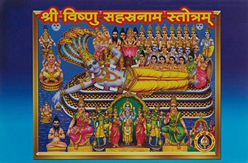 Vishnu Sahasranamam (Periya Ezhuthu) Image
