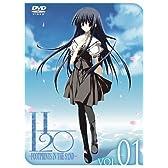 H2O~FOOTPRINTS IN SAND~ 限定版 第1巻 [DVD]