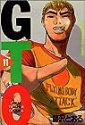 GTO 第11巻 1999年06月15日発売